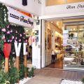 Ann Shop 小安的店照片