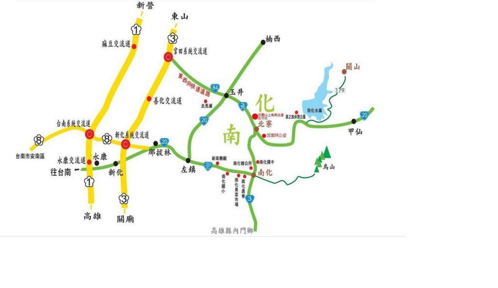 台南市山上果菜生產合作社主照片