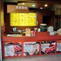不老莊藥膳香腸(不老莊食品有限公司)-不老莊藥膳香腸(不老莊食品有限公司)照片