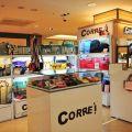 CORRE 玻瑪國際有限公司照片