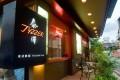 泰澤飲食店-泰澤飲食店2照片