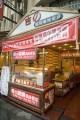 吉的碳烤風味館 -吉的碳烤風味館店面照照片