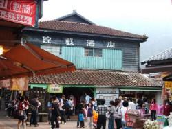 新竹 - 內灣戲院主照片