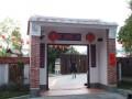 台中 - 土牛客家文化館照片