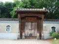 台北 - 故宮博物院照片