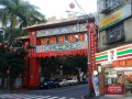 台北 - 四獸山:虎山照片