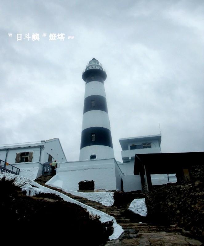 澎湖 - 目斗嶼燈塔主照片
