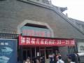 西安古城 鐘鼓樓景點照片