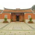 金門酒史館(葉華城紀念館)照片