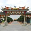 李光前將軍廟照片