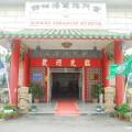 金門陶瓷博物館照片