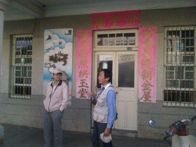 南仁湖之旅主照片