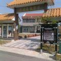 鄉村之旅-無米樂旅遊服務中心照片