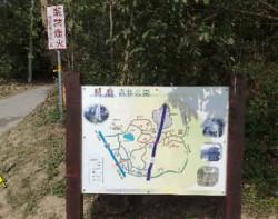 關廟森林公園自行車路線主照片