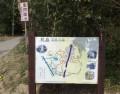 關廟森林公園自行車路線