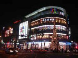 環球購物中心主照片