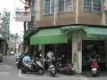 花蓮市美食之旅照片