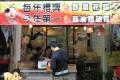 內灣老街之旅照片