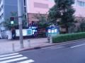 台場-AQUA CITY照片