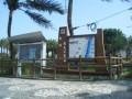 南濱濱海公園
