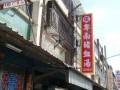 台東市小吃照片