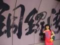 香港自由行7.杜沙夫人蠟像館 凌霄閣看夜景
