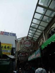 高雄三鳳中街主照片
