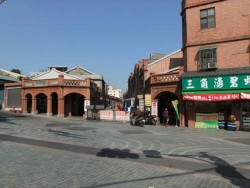 三峽老街主照片