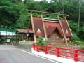 台東 - 知本森林遊樂區照片
