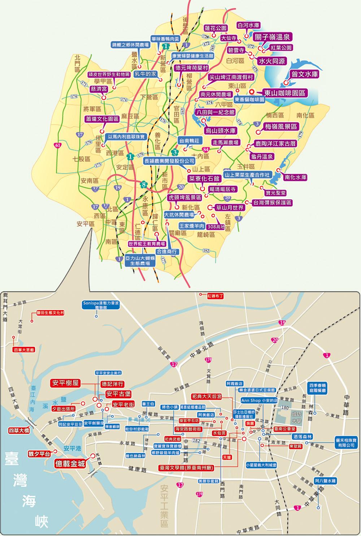 台南主題旅遊
